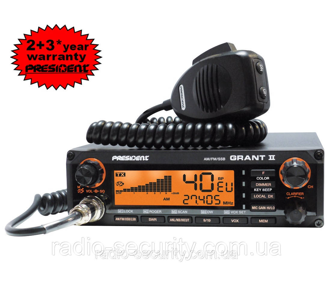 Радіостанція автомобільна President GRANT II ASC