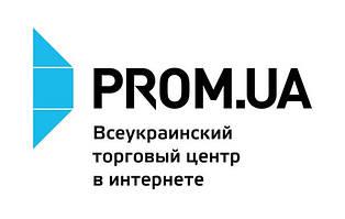 Платный сайт на Prom.ua