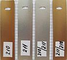 ГОРИЗОНТАЛЬНЫЕ ЖАЛЮЗИ ширина ламели 25 мм ( ЦВЕТОВАЯ ГАММА )