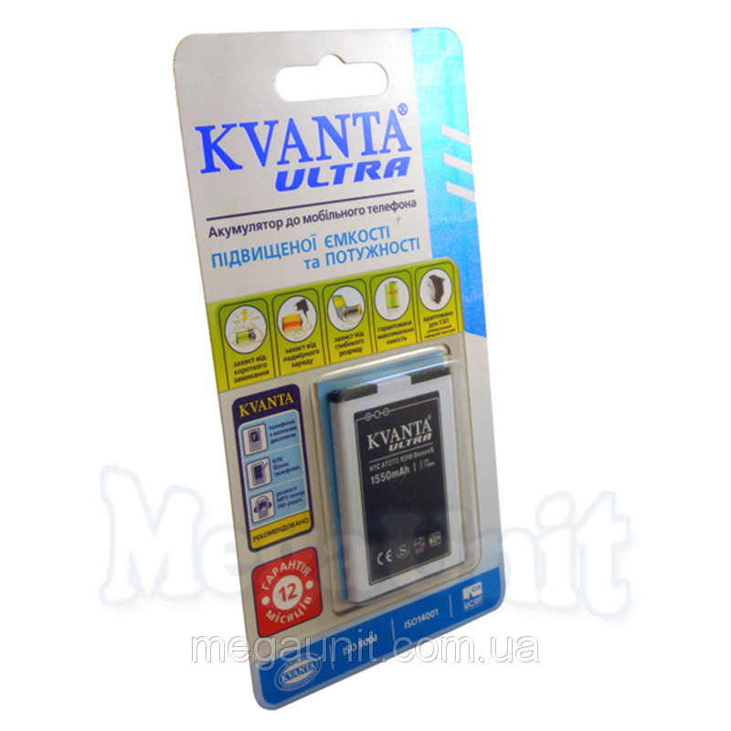 Усиленный аккумулятор KVANTA. HTC Desire S (s510e/G12) 1550мАч