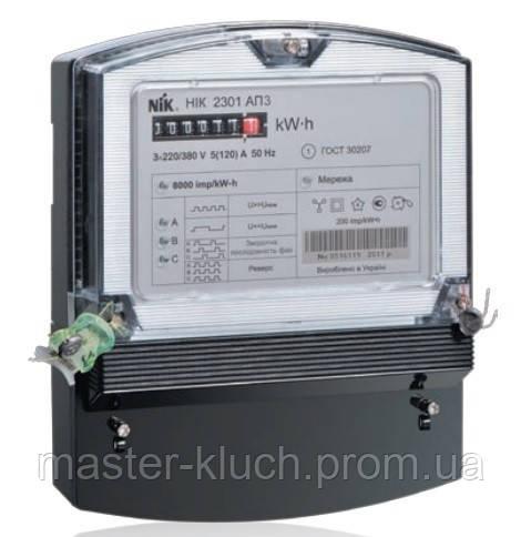 Электросчетчик  НИК 2301 АП2 В (5-60А) трёхфазный