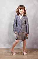 Жакет для девочки школьный серый