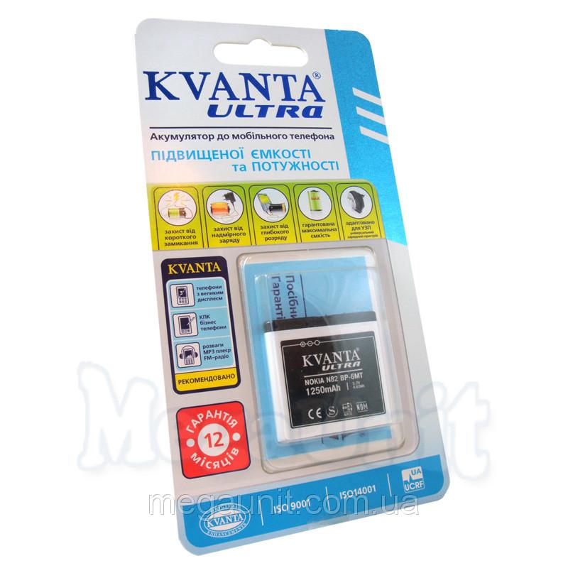 Усиленный аккумулятор KVANTA. Nokia BP-6MT ( E51, N82 ) 1250mAh