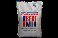 Добавки для свиней Best Mix15% и 10% от 50 до 125кг