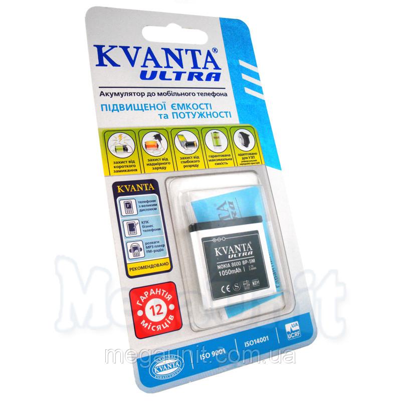 Усиленный аккумулятор KVANTA. Nokia BP-5M (8600,6500sl) 1050mAh