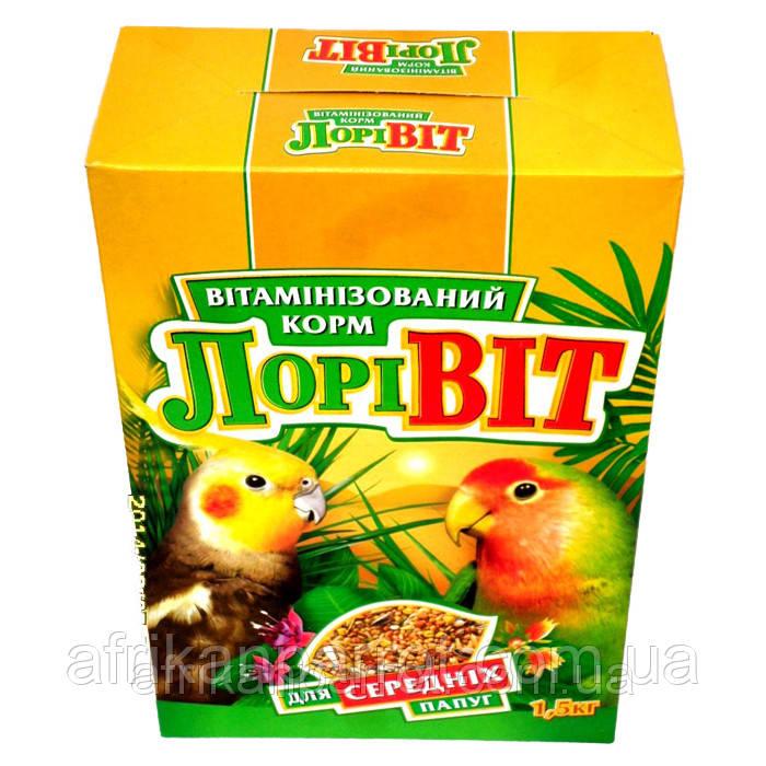 Корм для середніх папуг ЛориВит 1,5 кг