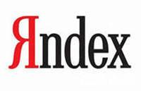 Яндекс 2014 – новий підхід до ранжирування сайтів
