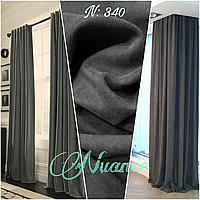 Ткань велюр-нубук для штор №340 цвет графит