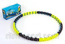 Обруч массажный с магнитами Hula Hoop (1,8 кг, d-110 см), фото 2