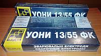 Электроды УОНИ 13/55ФК; Ø3