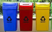 Европа по-волынски: жителям будут платить за правильно выброшенный мусор