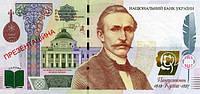 НБУ прокомментировал введение купюры в 1000 грн