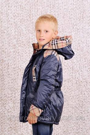 Куртка-парка для мальчика утепленная, фото 2