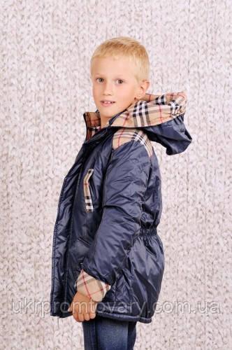 Куртка-парка для мальчика утепленная