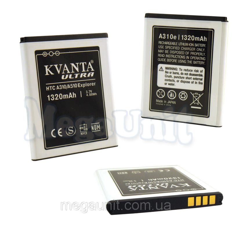 Усиленный аккумулятор KVANTA. HTC G13 WildFire S / Explorer 1320mAh