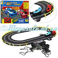 Гоночный автотрек Шальные гонки: трасса 184см, 2 машинки