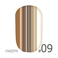 Naomi Зеркальная пудра для ногтей №09, 1г