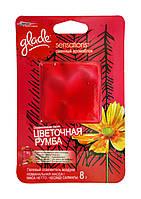 Гелевый освежитель воздуха Glade Sensations Цветочная Румба (сменный аромаблок) - 8 г.