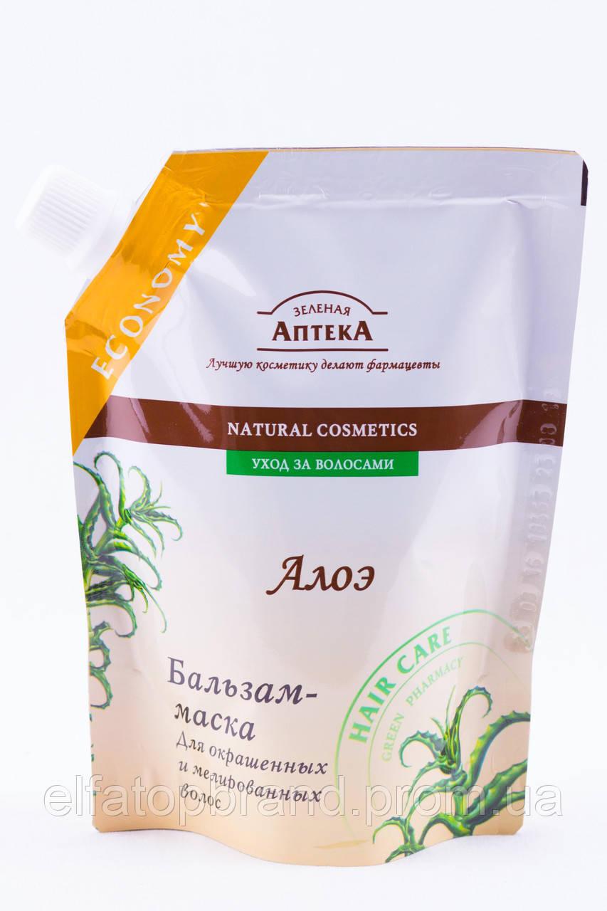 Бальзам - маска   Зеленая аптека   для окрашеных волос, 200 мл