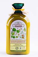 Бальзам - маска Зеленая аптека Липовый цвет для сухих волос 300мл