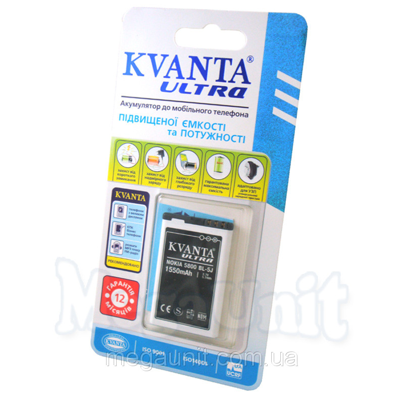 Усиленный аккумулятор KVANTA. Nokia BL-5J (520, 620, 5800) 1550mAh