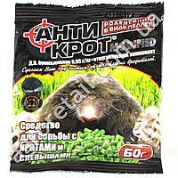 Agromaxi Антикрот Гранулы 60 г