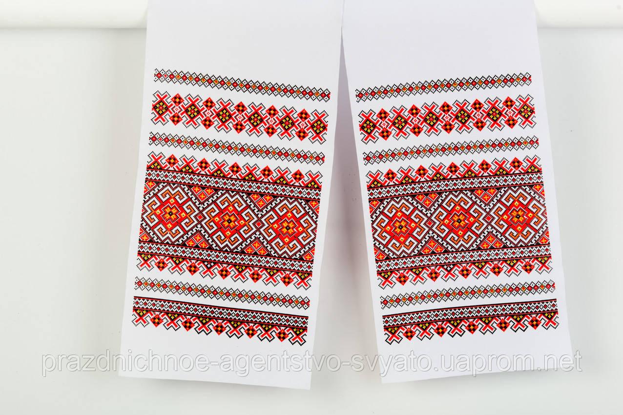 """Рушник для свадьбы 1,25 м """"Национальный-малый"""""""
