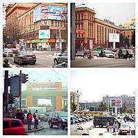 Размещение рекламы на светодиодных экранах в г. Днепропетровске