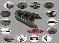 Мощная надувная моторная лодка Вулкан 310см VM310(PS)