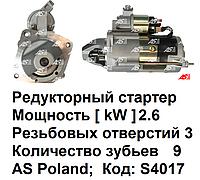 Стартер Fiat Ducato 2.5 TDi (Фиат Дукато). Редукторный. 2.6 кВт. AS-PL.  Аналог Magneti Marelli 6311401