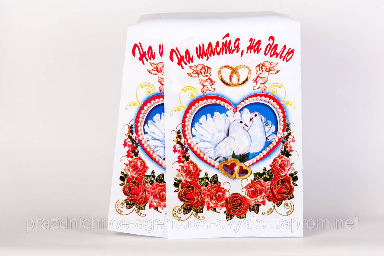 """Рушник для свадьбы 1,5 м """"Голуби в сердце"""""""