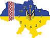 """настенные часы МДФ """"Карта Украины с принтом вышивки"""" фигурные"""