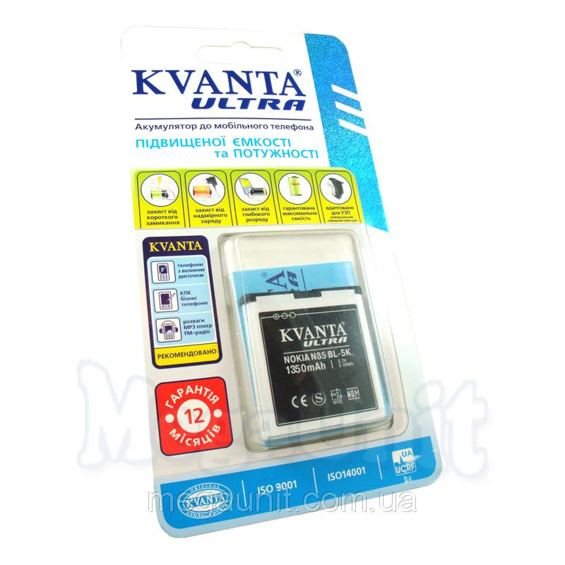 Усиленный аккумулятор KVANTA. Nokia BL-5K (N85, C7-00) 1350mAh