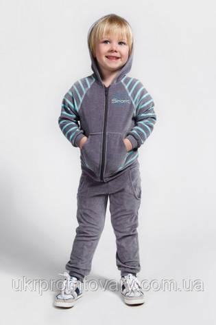 Детский велюровый костюм для мальчика, фото 2