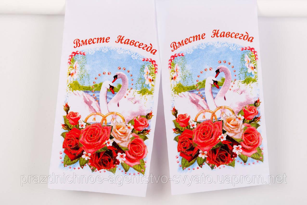 """Рушник для свадьбы 1,25 м """"Лебеди в розах"""""""