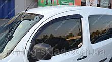 Вітровики вікон Рено Кангу 2 (дефлектори бокових вікон