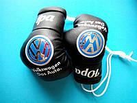 Боксерские перчатки в машину на стекло сувенир брелок  подарок  Volkswagen