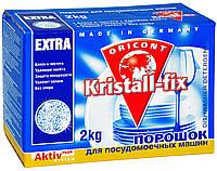 """Порошок для посудомоечных машин «KRISTALL-FIX» """"LUXUS PROFESSIONAL"""""""