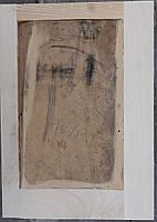 Доращивание доски на старинную икону, фото 2