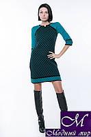 Стильное женское двухцветное платье до колена (р.46-48) арт.PW328