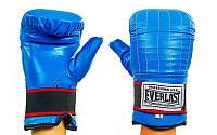 Снарядные кожаные перчатки Everlast синие