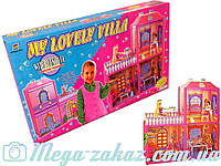 Дoмик для кукoл Барби Mini Villa 6984: 2 этажа + 3 комнат + мебель