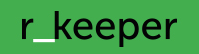 ПО Официант - R-Keeper-Wstation