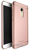 Чехол iPaky Joint Series Xiaomi Redmi Note 4 Rose Gold