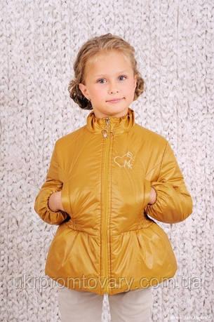 Куртка демисезонная для девочки (Золотистый), фото 2