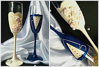 Свадебные бокалы для шампанского (BOHEMIA)
