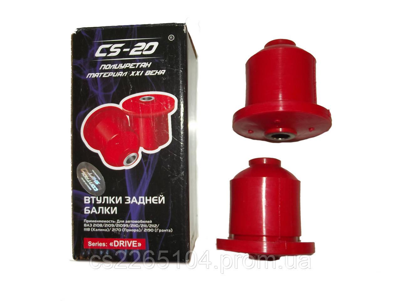 сайлентблоки задней балки (полиуретан) ВАЗ 2110-2190