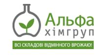 Инсектицид Альфа-Ацетамиприд з.п. - 0,1 кг