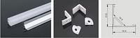 Профиль угловой для светодиодной ленты 1м Ledex