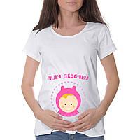 """Женская футболка """"Жду девочку"""""""